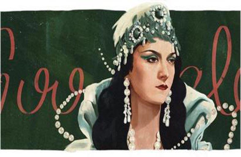غوغل يحتفي بذكرى ميلاد بهيجة حافظ