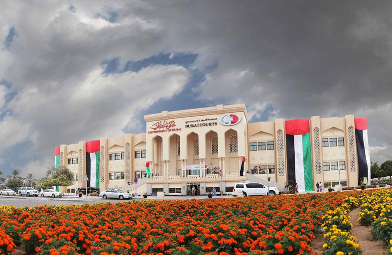 محاكم دبي التاسعة عالميا و الأولى عربيا بمحور انفاذ العقود وفق تقرير البنك الدولي