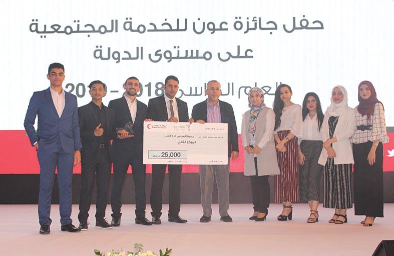 تكريم طلبة من جامعة أبوظبي تطوعوا لدعم أصحاب الهمم