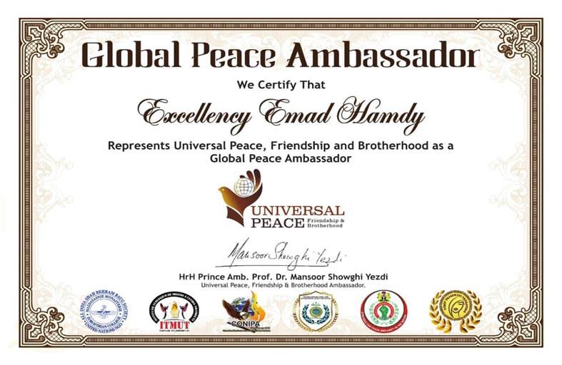عماد حمدي: سعيد باختياري «سفيرا للسلام العالمي»