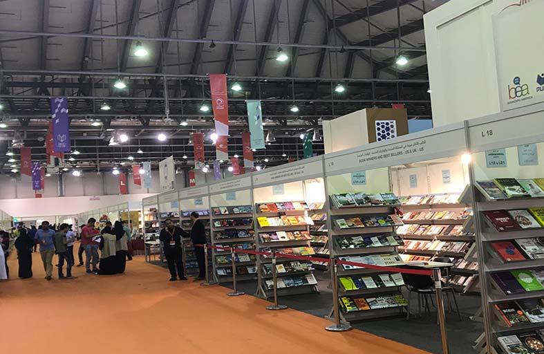 المعرض فرصة لالتقاء دور النشر وصناع الكتاب من مختلف الدول