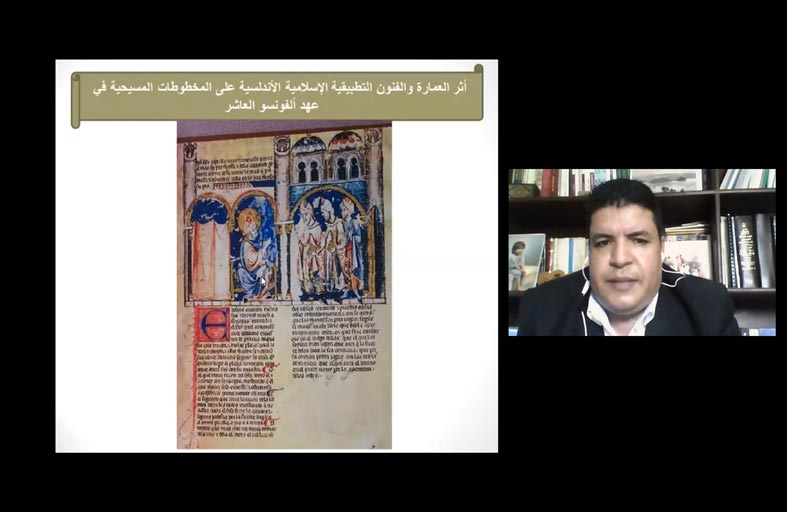 مركز جمعة الماجد يقدم جلسة نقاشية حول التأثيرات الإسلامية الأندلسية على المخطوطات المسيحية في عهد ألفونسو العاشر