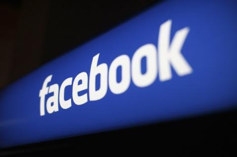 متسللون يخترقون فيسبوك
