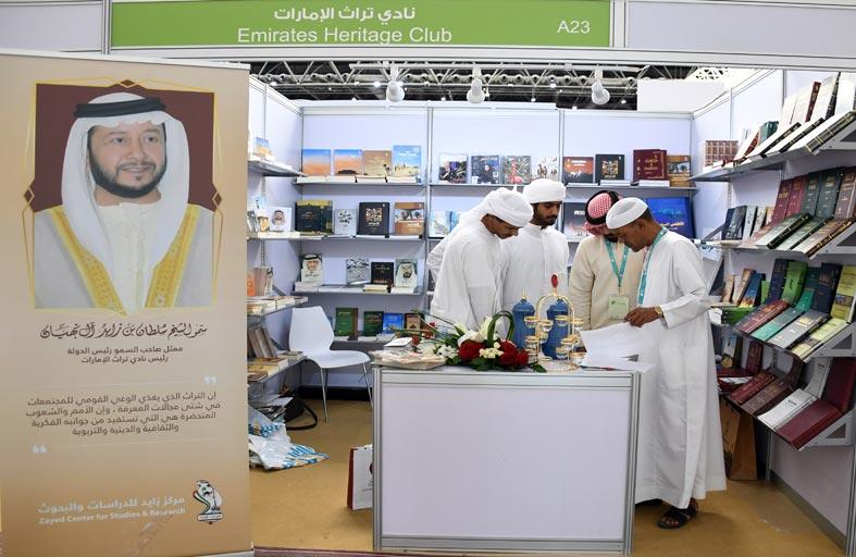 نادي تراث الإمارات يشارك في معرض العين للكتاب