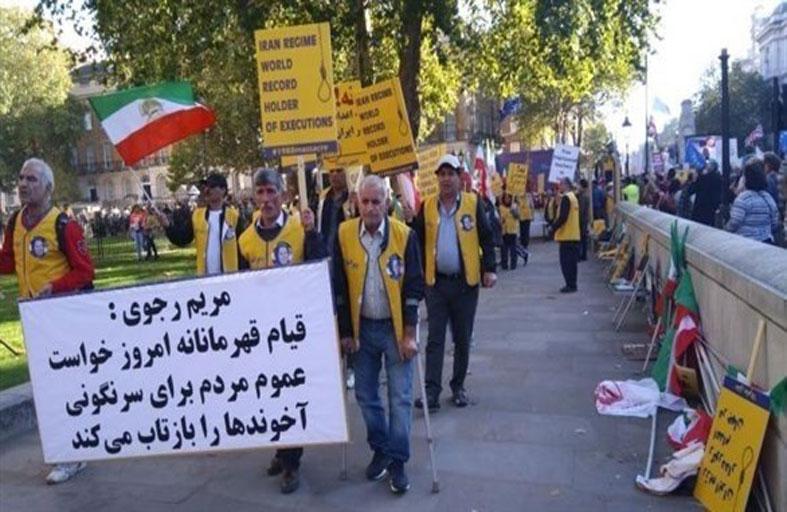مسيرة لدعم الانتفاضة الإيرانية في بريطانيا