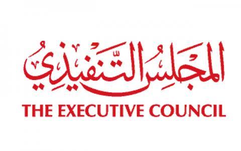 تنفيذي دبي يستعرض سياسة الترخيص وضبط الجودة في مراكز التعليم المبكر