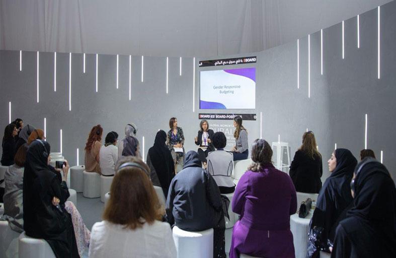 منتدى المرأة العالمي - دبي 2020 يشدد على أهمية الميزانيات المخصصة للتوازن بين الجنسين