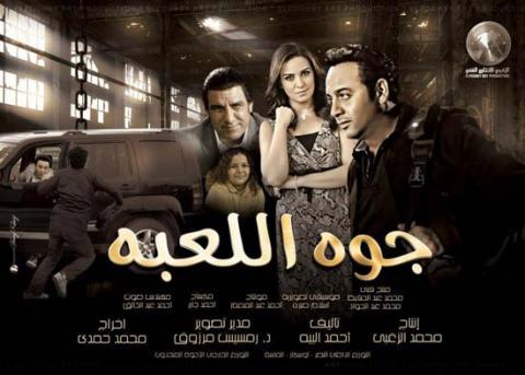 غالبية أعمال السينما المصرية مأخوذة عن أفلام أجنبية .. المخرج محمد حمدي: أتمنى أن تعبِّر السينما عن المجتمع