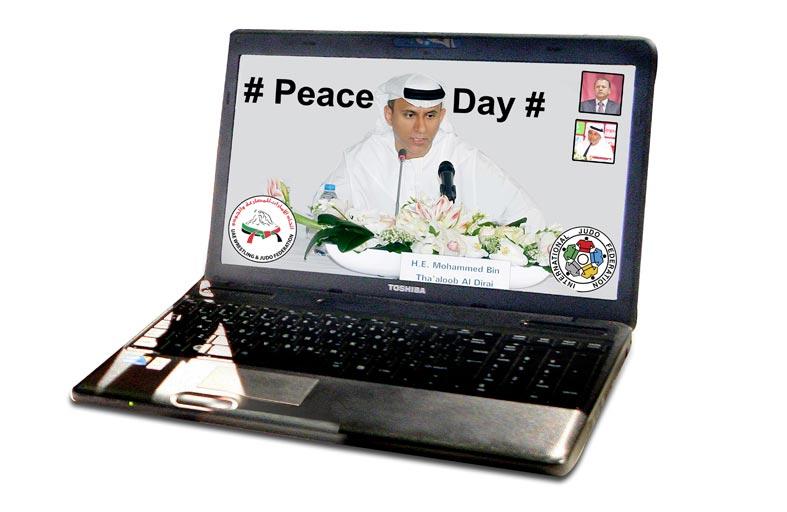 محمد بن ثعلوب الدرعي يتحدث لندوة الجودو من أجل السلام