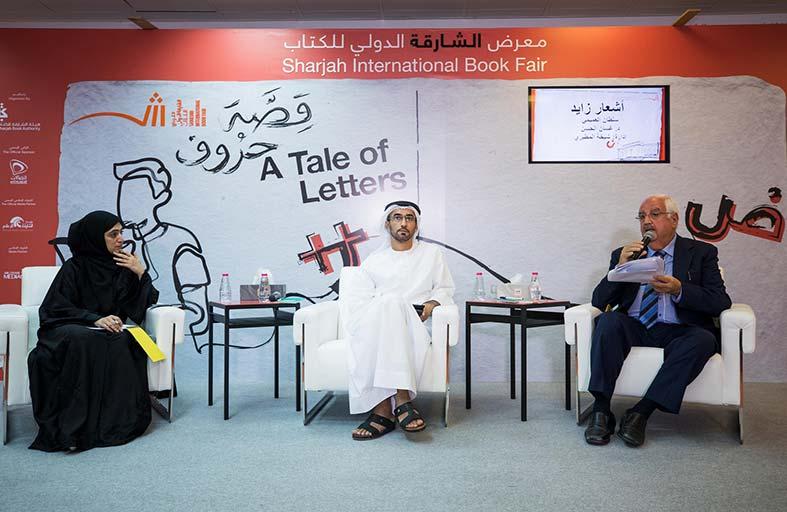 د. غسّان الحسن وسلطان العميمي: قصائد زايد مشبعة بالقيم النبيلة وحلم الوحدة