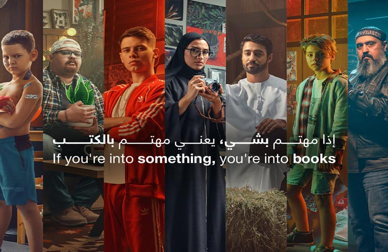 القاهرة تستقبل رسالة هيئة الشارقة للكتاب إلى العالم