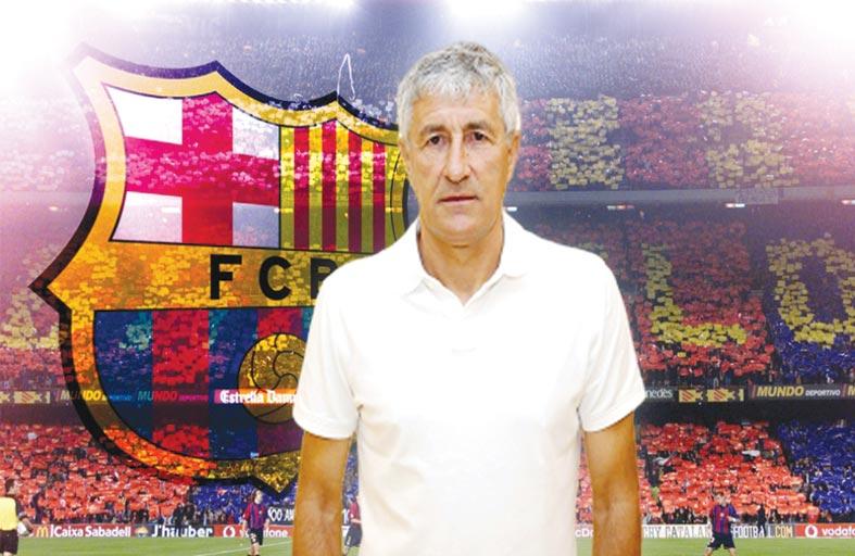 سيتيين واثق من تجاوز  برشلونة لعثراته