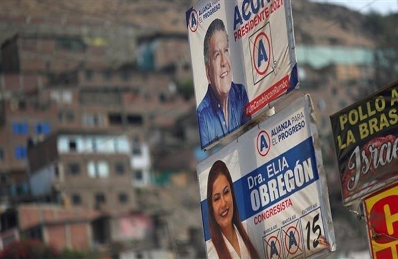 دعوة أممية للهدوء في البيرو بانتظار صدور نتائج الانتخابات