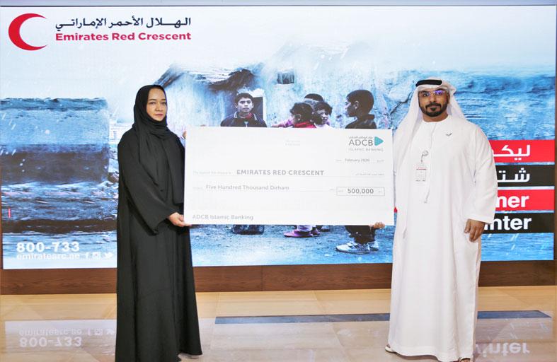 هيئة الهلال الأحمر تتسلم تبرعا ماليا من بنك أبوظبي التجاري لحملة الشتاء