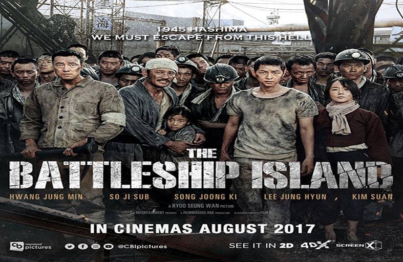 Battleship Island...عرض تقني مبدع وتسلسل أحداث مذهل