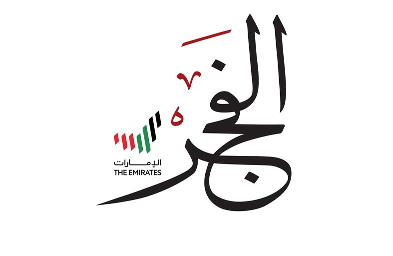 بلدية مدينة أبوظبي تنفذ حملة توعوية للحفاظ على المظهر العام في مصفح من مخلفات البناء