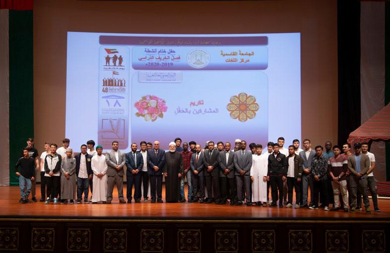 الجامعة القاسمية تحتفل باليوم العالمي للغة العربية وتشيد بجهود حاكم الشارقة في رعايته للغة العربية