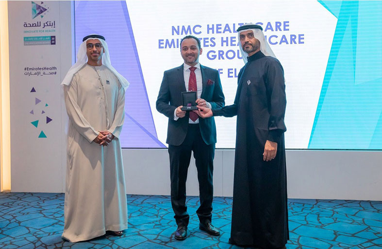 وزارة الصحة تمنح مستشفى الزهراء - الشارقة 3 جوائز للإبتكار