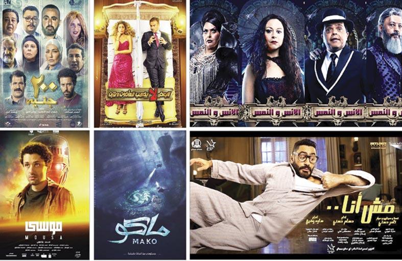 8 أفلام مصرية تتنافس في مارثون الإيرادات