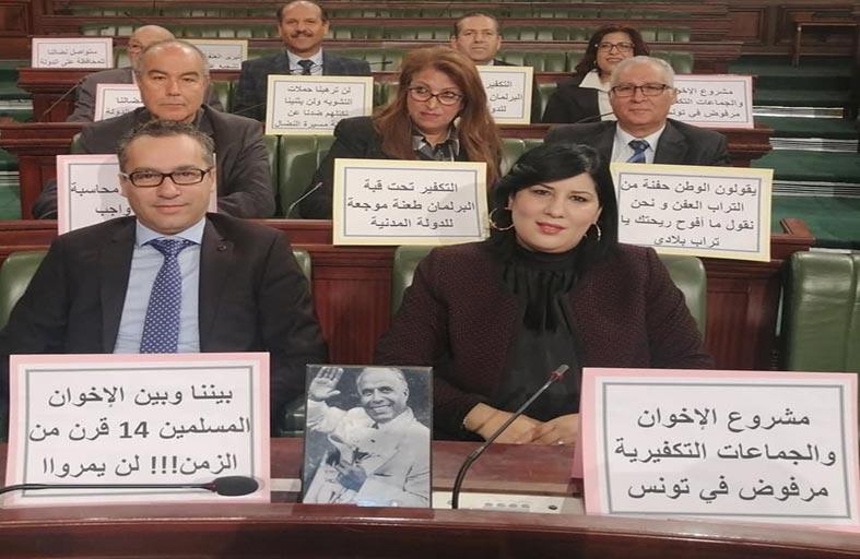 الدستوري الحرّ يتّهم مكتب البرلمان بإقصائه...!