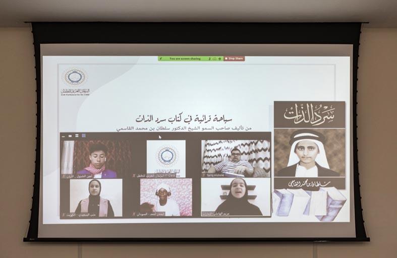 أعضاء وعضوات البرلمان العربي للطفل يستعرضون في كتاب  (سرد الذات) قراءاتهم الإبداعية (عن بعد)