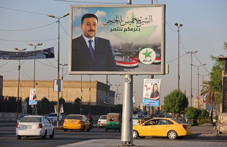 العراق.. «إحباط في إحباط» قبل الانتخابات