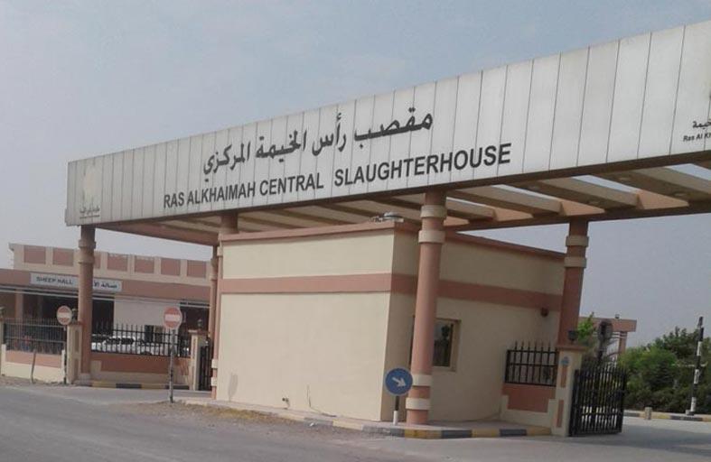 بلدية رأس الخيمة تطبق إجراءات احترازية في المقاصب