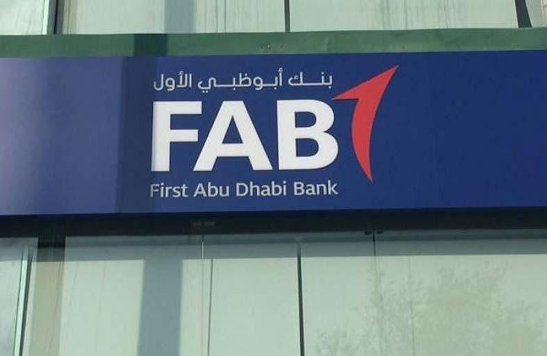 مؤسسة النقد العربي السعودي تتيح للبنك تقديم الخدمات المصرفية التجارية في المملكة