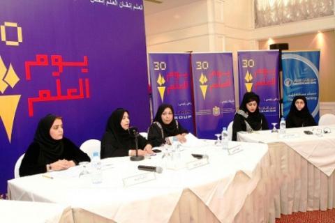 حرم حاكم عجمان تكرم عضوات اللجان المنظمة لاحتفال يوم العلم الثلاثين