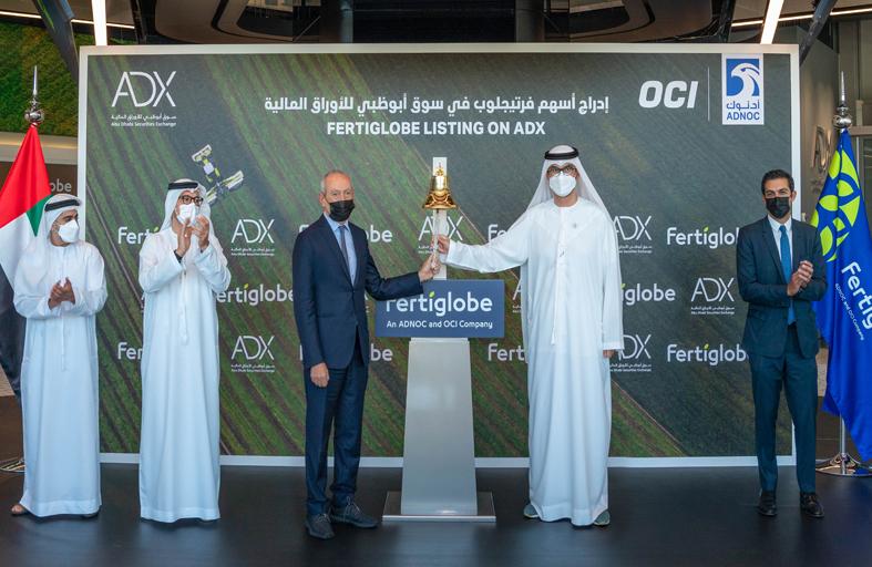 فرتيجلوب  تكمل بنجاح الاكتتاب العام وإدراج أسهمها في سوق أبوظبي للأوراق المالية