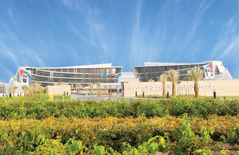 جامعة الإمارات تنظم المؤتمر العالمي للجيوفيزياء الهندسية الشهر القادم