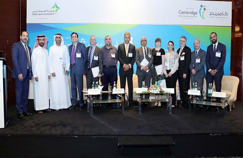 مؤتمر في دبي يستقطب أكثرمن 150 من كبار أخصائيي الرعاية الصحية في منطقة الخليج العربي