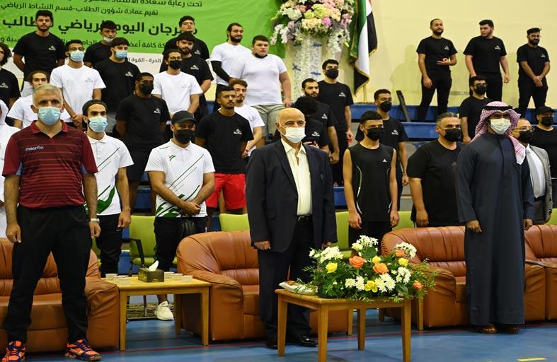 مهرجان رياضي للطلاب الجدد في جامعة الشارقة