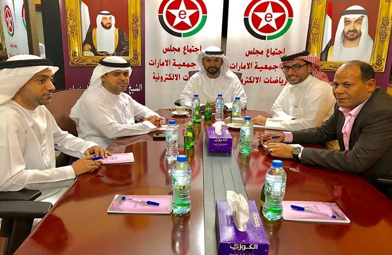 راشد بن كشيش يترأس الاجتماع الثامن لجمعية الامارات للرياضات الالكترونية