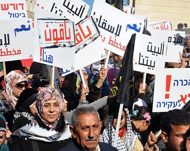 صحيفة إسرائيلية تدعو فلسطينيي 48 للانتخاب