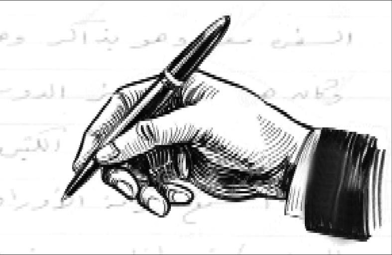 أراء الكتـــــــــــــــــــــــــــــــــأب
