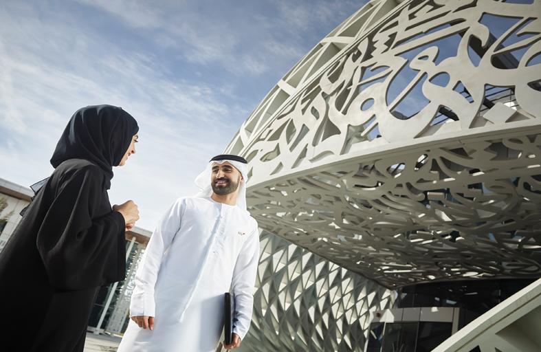 الإمارات العالمية للألمنيوم تمنح الموظفين إجازة ستة أيام لزيارة إكسبو 2020 وتغطي تكاليف المواصلات لجميع موظفيها في المناصب  غير الإشرافية