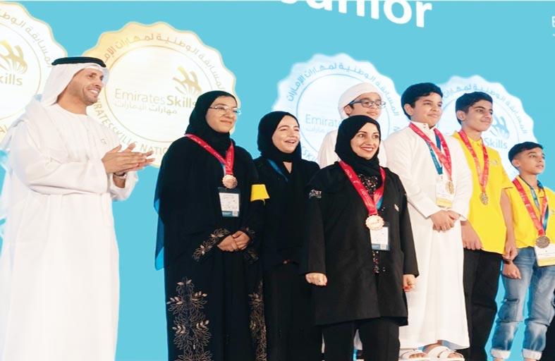 أبو ظبي التقني ينظم المسابقة الوطنية للمهارات 31 مايو الجاري في الوطني للمعارض ولمدة 3 أيام