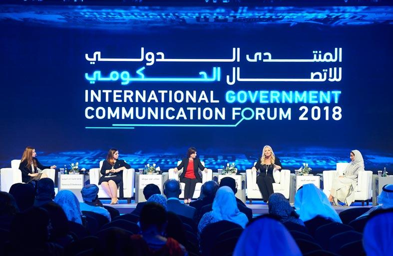 الدولي للاتصال الحكومي.. متغيرات 10 أعوام كيف تحوّلت إلى نقاش عالمي؟