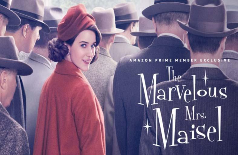 Marvelous Mrs.Maisel مسلسل فكاهي تدور أحداثه في خمسينيات القرن الماضي