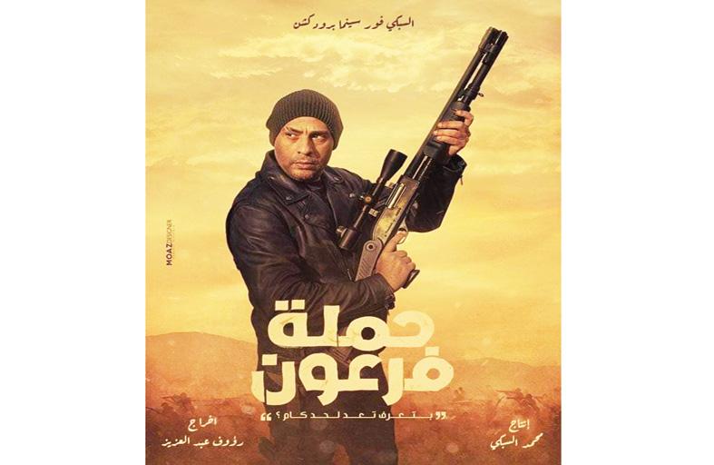 محمود عبدالمغني: السينما المصرية قادرة على تقديم تجارب تصل إلى العالمية