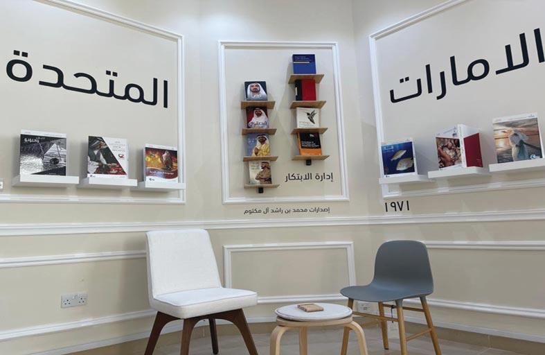 شرطة أبوظبي: سبلة الغاف توفر 10 مساحات تفاعلية للابتكار