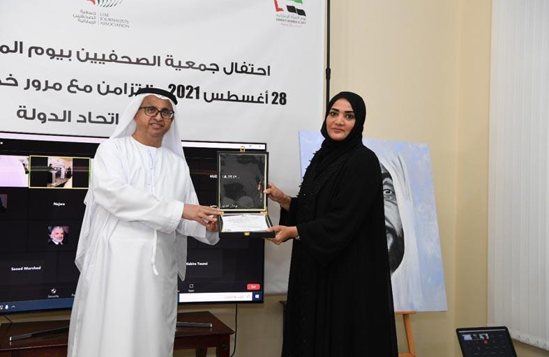 جمعية الصحفيين تكرم المرأة الإعلامية الإماراتية