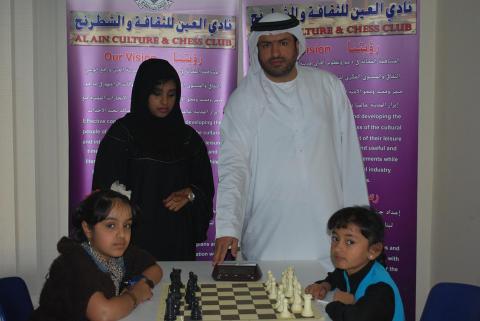الشارقة والعين والفتيات يتصدرون دوريات الشطرنج لفئات الناشئين والأشبال والناشئات
