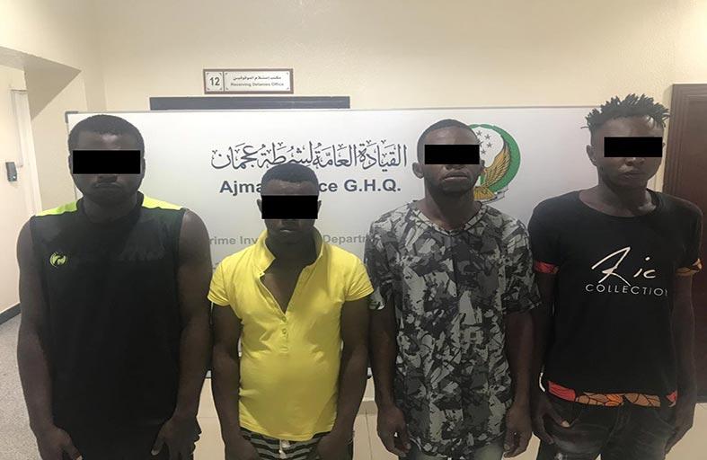 شرطة عجمان تضبط عصابة سرقة ذهب من محل مجوهرات