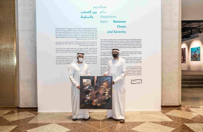 المجمّع الثقافي يطلق مجموعة من المعارض الجديدة في إطار برنامج الفنون البصرية