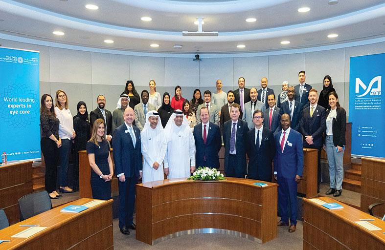 جامعة محمد بن راشد للطب والعلوم الصحية تبرم شراكة مع مستشفى مورفيلدز دبي للعيون