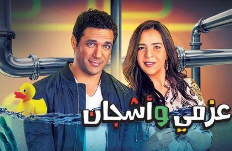 اتّهام إيمي سمير غانم وحسن الردّاد بالتقليد