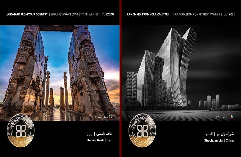 جائزة حمدان بن محمد للتصوير تنشر الأعمال الفائزة بمسابقة «مَعلَم من بلدك»