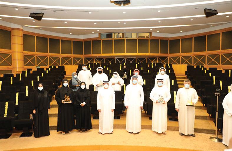 وزارة الطاقة والبنية التحتية تكرم الرعيل الأول من الموظفين